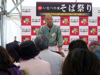20123.3.16いなべそば祭り 026 (640x479).jpg
