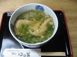 ゆる里2013.2.15 たぬき (640x480).jpg