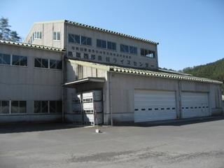 鳥取日南ライスセンター1.jpg