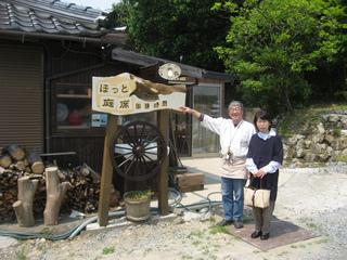 IMG_そばんち茶房.JPG