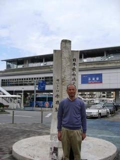 IMG_最南駅.JPG