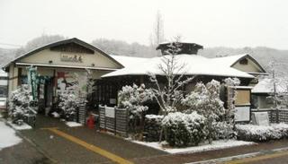 IMG_雪の日お店.JPG