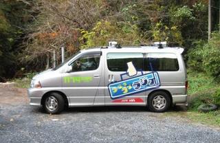 IMG_MBS車.JPG